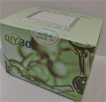 未甲基化寡聚脫氧核苷酸(CpG-ODN)試劑盒