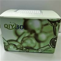 人烟酰胺腺嘌呤二核苷酸磷酸ELISA试剂盒