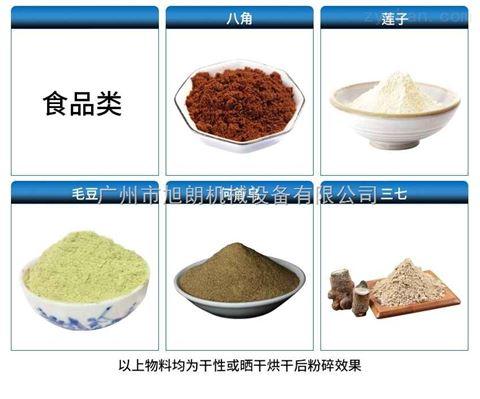大型养生杂粮低温细粉不烧物料粉碎机厂家