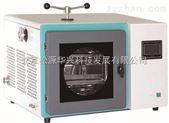 台式原位冷冻干燥机