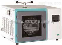 臺式原位冷凍干燥機