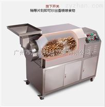 福建工廠銷售杏仁瓜子煤氣加熱不銹鋼炒貨機
