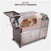 食品级不锈钢菜籽黄豆炒货机