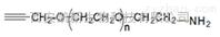 氨基炔烃化PEG,NH2-PEG10000-Alkyne,氨基PEG炔烃