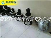 220V0.75潜水离心式曝气机价格