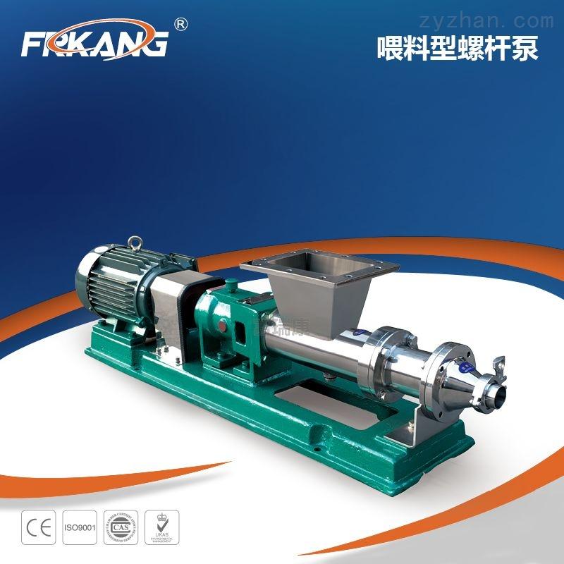 不锈钢喂料型螺杆泵 不锈钢推进式螺杆泵