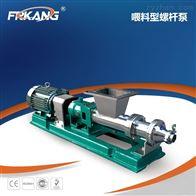 G不锈钢喂料型螺杆泵 不锈钢推进式螺杆泵