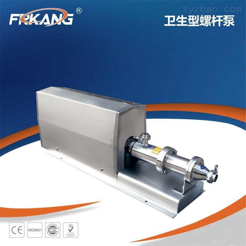 卫生级螺杆泵 不锈钢卫生型浓浆泵