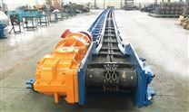 40溜子 嵩阳煤机 刮板机生产厂家