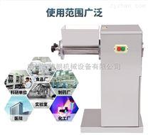 吉林生产304不锈钢制粒机食品药品制粒专用