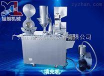商用不锈钢胶囊填充机粉末颗粒胶囊制作机