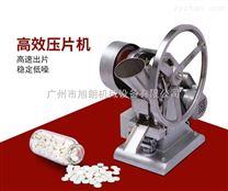 湖南实验室专用小型中西药压片机做奶片钙片