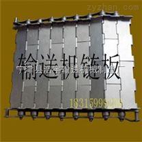平板輸送機 吉林制藥鏈板式輸送機規格/定制 鏈板定制