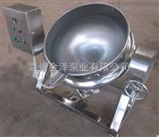 可傾式電加熱夾層鍋