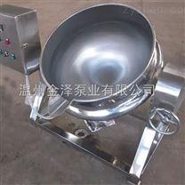 不銹鋼立式夾層鍋
