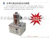 HL-50Y生物安全柜、隔离器及小型密闭空间的消毒灭菌,汽化过氧化氢灭菌器HL-50Y