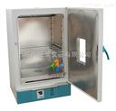 報價電熱鼓風干燥箱101-2A立式鼓風烘箱價格