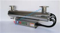 304 不銹鋼紫外線殺菌器水處理紫外線消毒殺菌器/泳池設備/