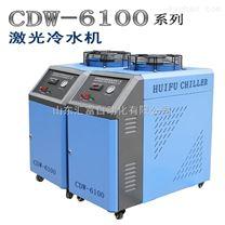 供应二氧化碳玻璃管激光设备冷水机 金属射频管冷水机 厂家直销