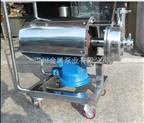 JZB20-36-卫生级离心泵 无菌型卫生泵 食品制药泵 不锈钢离心泵 厂家供应