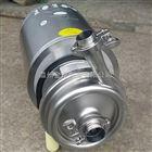 不锈钢离心泵产品应用