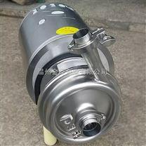 不锈钢离心泵材质