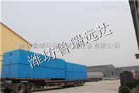 阳江二氧化氯发生器供应商家