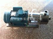 均质乳化泵工作原理