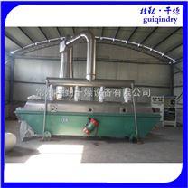 味精干燥機連續生產設備振動流化床干燥機