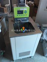 聚同高低溫恒溫槽JTGD-05200-10使用說明