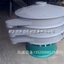 振动筛 1米筛子 碳钢震动筛选机