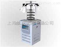 多歧管压盖型制药真空冷冻干燥机