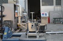 小型實驗室超微粉碎機ZNC-400L型