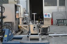ZNC-400L小型实验室超微粉碎机ZNC-400L型