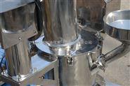 ZNC-400-西药超微粉碎机ZNC-400型洁净型超微粉碎机