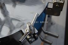 ZNC-400L超细研磨机