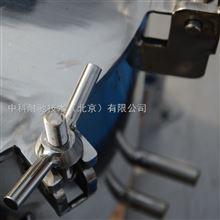 ZNC-400L型超細研磨機