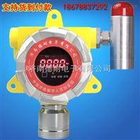 可燃气体报警系统,毒性气体报警器可以检测出哪些气体?