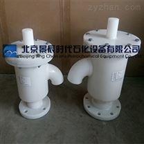 WXF4-PP带呼出接管阻火呼吸阀
