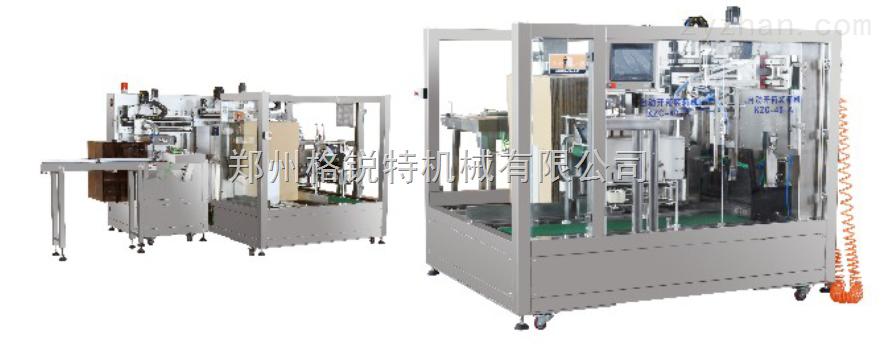 KSZ-00--A自动开箱装箱机