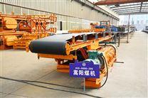 皮带输送机厂家 嵩阳煤机皮带机行业民营企业标杆