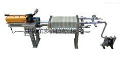 上海信步不锈钢实验室1㎡小型隔膜压滤机