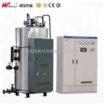 分体电加热蒸汽锅炉产品介绍