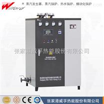 立式电热水锅炉/电加热蒸汽发生器:工业热水锅炉价格