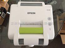 愛普生pro100彩色標簽打印機