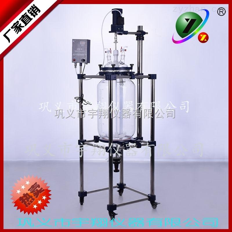 桶型玻璃分液器价格