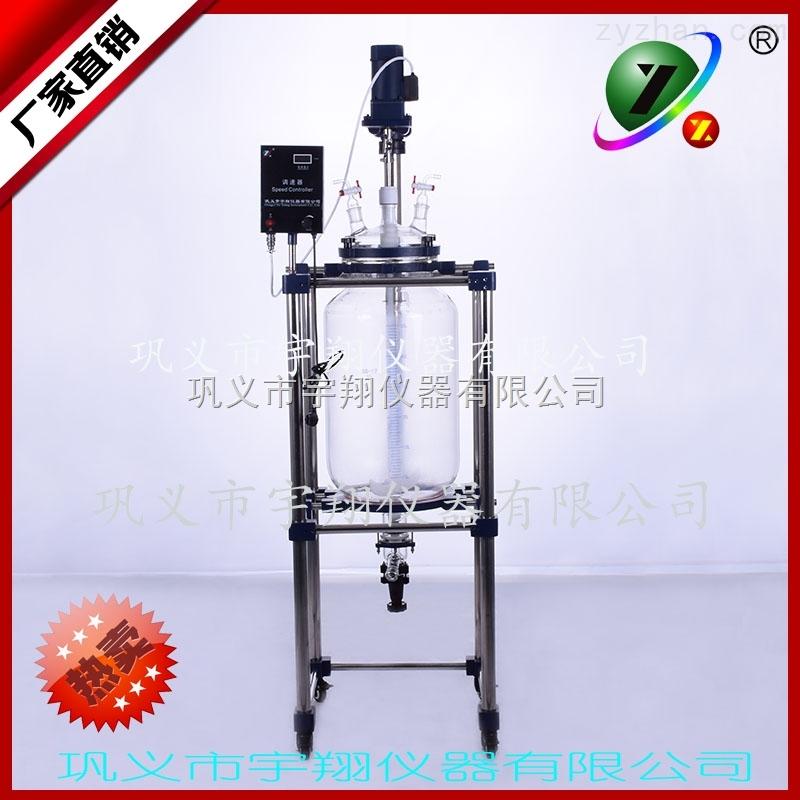 供应桶型玻璃分液器