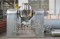 不銹鋼雙錐混合機