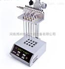 呼和浩特干式氮吹仪,水浴氮吹仪价格