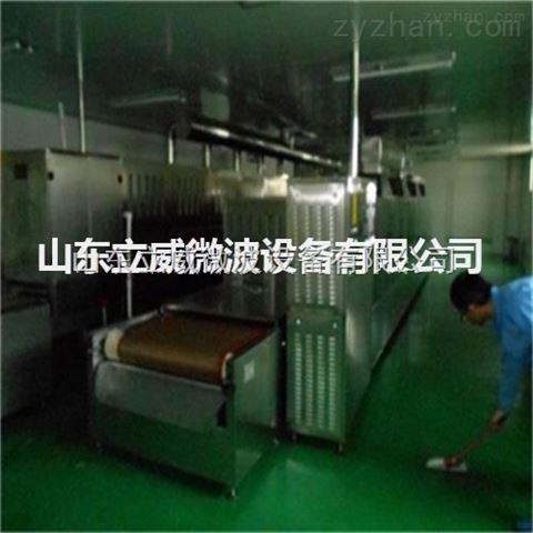 20kw的中药微波低温烘干机多少钱一台